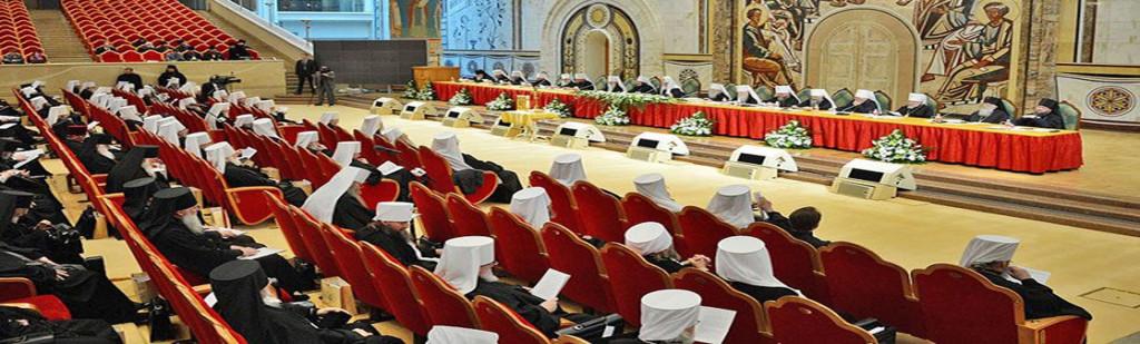 Проекты документов РПЦ к предстоящему Всеправославному Собору