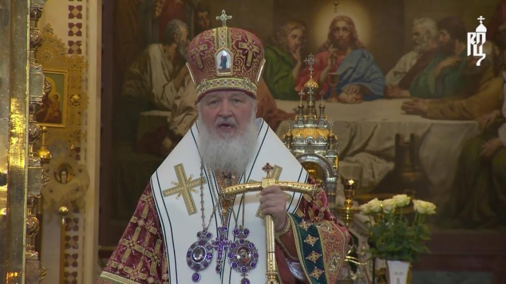 Ответ Патриарха Кирилла: хранить чистоту веры от всякой ереси