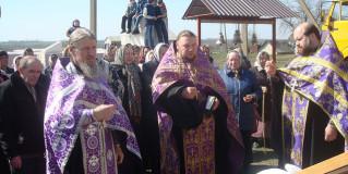 Освящение купола, креста и колоколов. 10 апреля 2016 г.